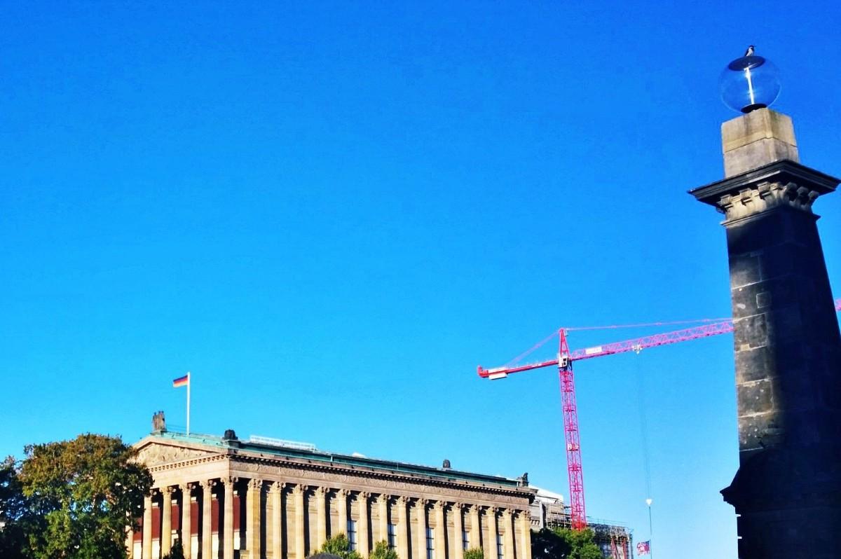 VOB/B 2018: Vorerst keine Reform - und was das für die Vertragspraxis bedeutet